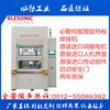 无锡伺服热板焊接机