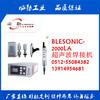 苏州超声波焊接机批发,实体厂家,质量硬,价格优