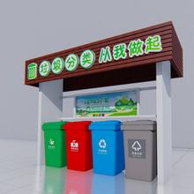 深圳垃圾分类亭制作厂家图片