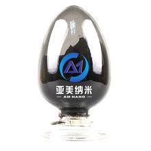 纳米碳化硼20nm超细碳化硼高纯一碳化四硼超硬研磨材料B4C黑钻石图片