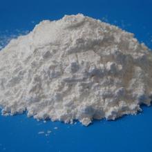 纳米氧化锌抗菌除臭用活性氧化锌透明氧化锌ZnO图片