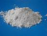 供应稀土氧化镱高纯三氧化二镱Yb2O3磁泡材料用纳米氧化镱(III)