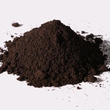 供應納米硼粉焊接助熔劑添加活性硼粉無定形硼高純硼粉圖片