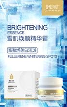广州怡嘉化妆品厂家--雪肌控色霜OEM/代加工贴牌图片