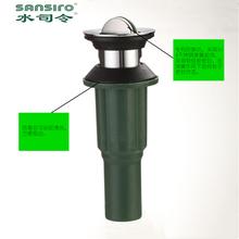 水司令生產不銹鋼高標鍍鉻陶瓷盆下水器、翻板溢水孔下水器圖片