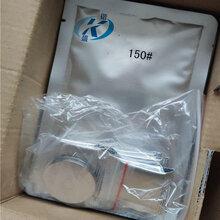 平頂山放熱焊接焊粉放熱焊藥粉150#放熱焊接焊粉價格圖片