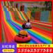 網紅打卡拍照地七色彩虹滑道網紅景區七彩滑道