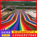 終于見到你每天都想玩的彩虹滑道七彩滑道網紅滑道多人滑道項目