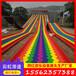 現象級網紅游樂項目彩虹滑道七彩滑道詳細介紹指導