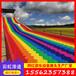 網紅彩虹滑道項目介紹七彩滑道項目整體預算戶外游樂設備廠家