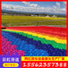 场地规划彩虹滑道游乐项目网红七彩滑道设备