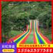 彩虹滑道金耀游乐设备厂家七彩滑道设备出售滚轮款七彩滑道