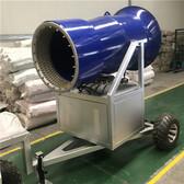 零度制冷造雪机必威电竞在线大型造雪机价格国产造雪机必威电竞在线厂家