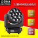 AITE艾特光電科技廠家直銷12顆40W搖頭染色燈婚慶燈演出燈