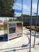江蘇加油站三次油氣回收廠家