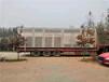 北京油庫油氣