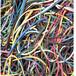 佳木斯本地回收高壓電纜-300鋁導線回收