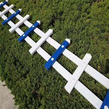 供应草坪隔离栅财润草坪防护栏厂家定做草坪栅栏颜色齐全图片