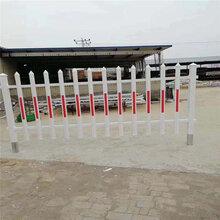 社区护栏供应PVC社区护栏财润小区塑料护栏生产厂家图片