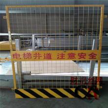 竖杆护栏报价围栏生产厂家定做基坑隔离栏洞口井口防护门图片