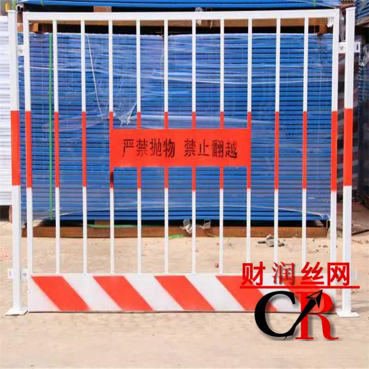 基坑邊緣防護欄 實體護欄廠 基坑防護 建筑井口防護網