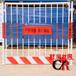 基坑防護欄報價圍欄生產廠家建筑工地圍欄施工井口護欄