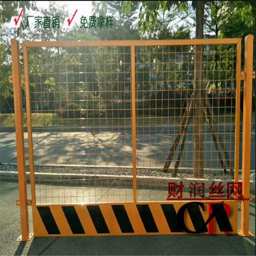 豎桿基坑圍欄實體護欄廠基坑安全圍欄洞口井口防護門