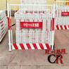 直销基坑护栏财润隔离栏基坑防护栅栏洞口井口防护门