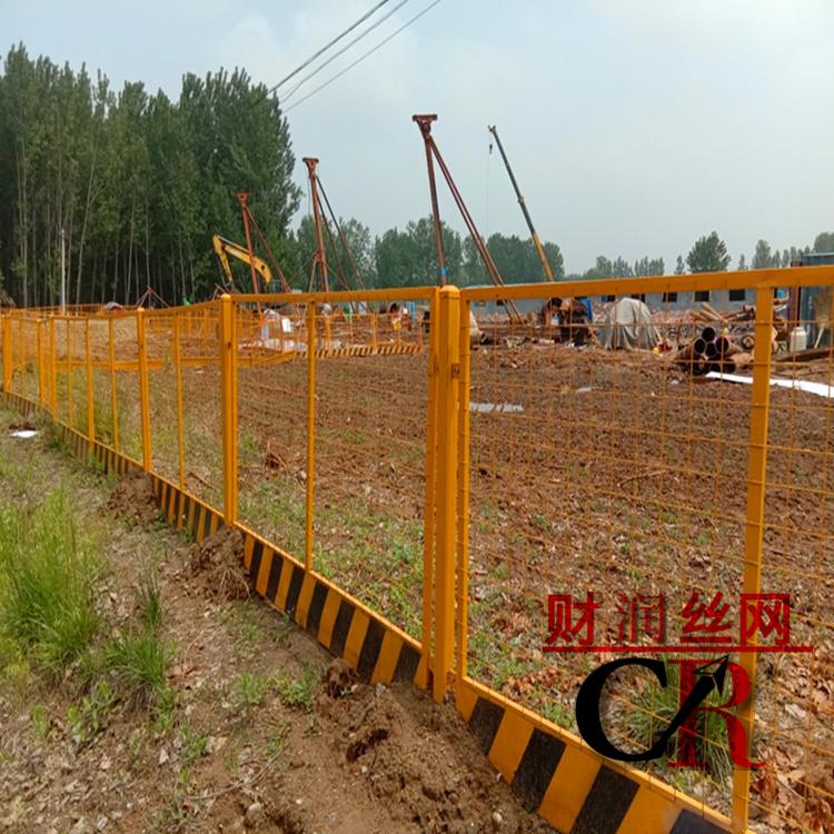 豎桿基坑圍欄 護欄生產廠家 基坑安全圍欄 井口護欄