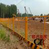网片基坑护栏报价围栏生产厂家基坑护栏网建筑井口防护网