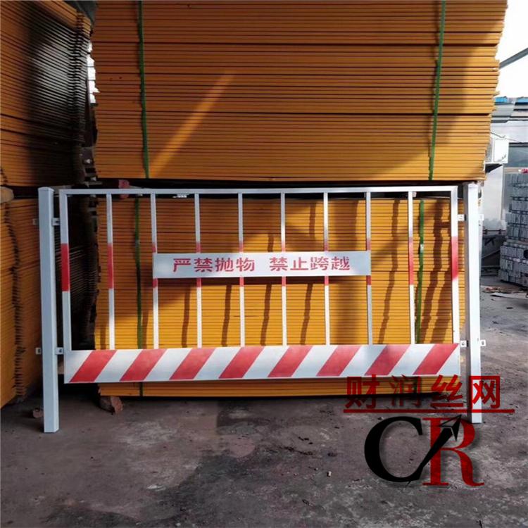 網片基坑護欄報價 定做異型護欄 基坑安全護欄 建筑施工井口護欄
