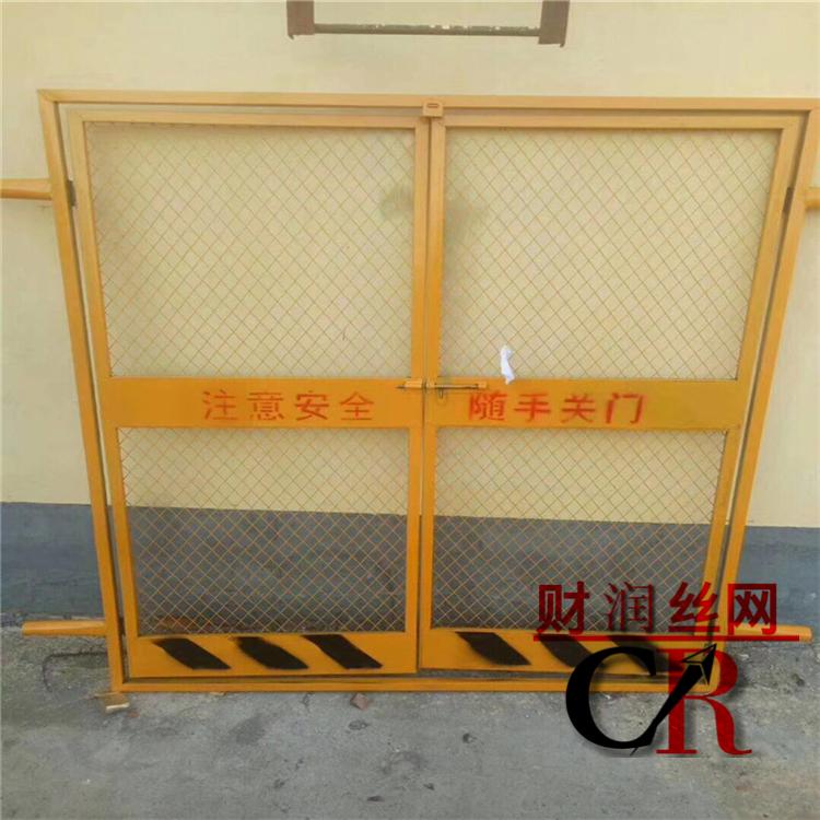 豎桿基坑圍欄 定做異型護欄 工程施工圍欄 井口邊緣防護網