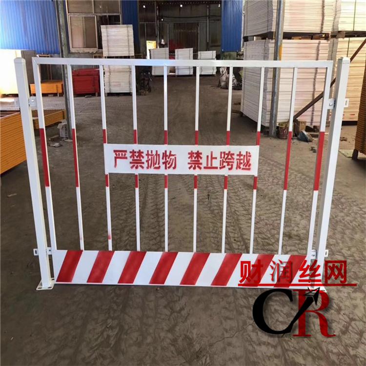 豎桿基坑圍欄 財潤 基坑安全圍欄 井口邊緣防護網
