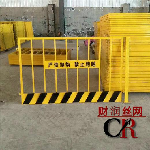 網片基坑護欄報價護欄生產廠家基坑周邊圍欄工地電梯門