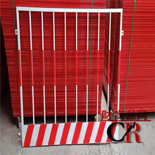 竖杆护栏报价定做异型护栏基坑周边围栏电梯防护图片