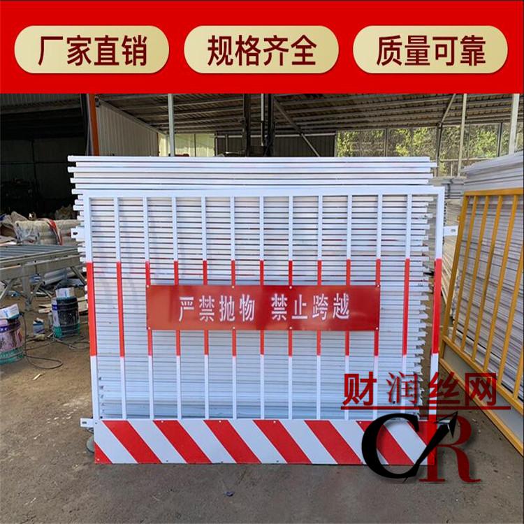 網片基坑護欄報價 護欄生產廠家 基坑周邊圍欄 工地電梯門