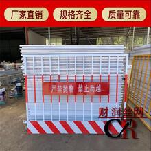 竖杆护栏报价护栏生产厂家电梯维修护栏施工安全门图片