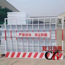 竖杆护栏报价财润施工围栏厂家临边防护栏建筑电梯门图片