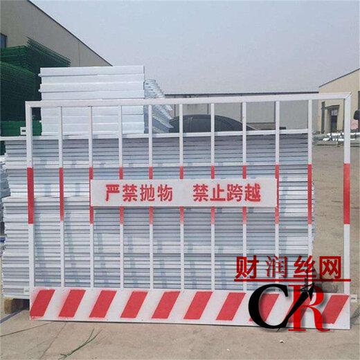 網片基坑護欄報價財潤供應基坑安全護欄井口施工防護欄