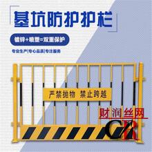 竖杆护栏报价护栏生产厂家基坑周边围栏井口护栏图片