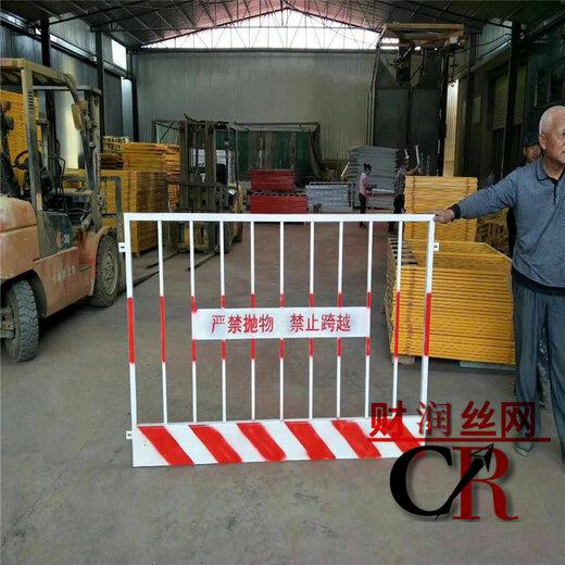 基坑圍欄價格財潤施工圍欄廠家工地護欄建筑電梯門