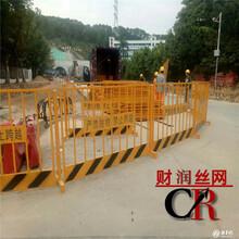 竖杆护栏报价定做异型护栏基坑施工围栏建筑施工井口护栏图片