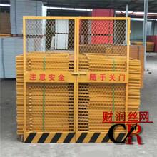 竖杆护栏报价施工护栏厂家施工临边护栏建筑施工井口护栏图片