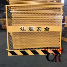 基坑防护栏报价财润施工围栏厂家基坑护栏建筑电梯门图片