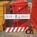 豎桿護欄報價定做異型護欄建筑工地防護欄井口邊緣防護網