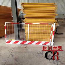 竖杆护栏报价定做异型护栏电梯维修护栏建筑施工井口护栏图片