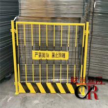 基坑防护栏报价防护栏栏生产厂隔离护栏建筑电梯门图片