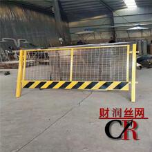 基坑防护栏报价围栏批发厂家基坑护栏井口护栏图片