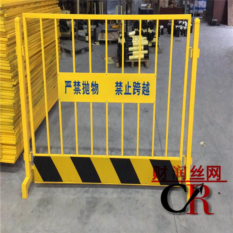 網片基坑護欄報價 防護欄欄生產廠 臨邊防護欄 人貨電梯安全門