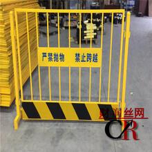 基坑防护栏报价实体护栏厂隔离护栏施工井口护栏图片